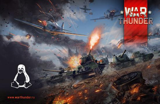 War Thunder стала доступна и на Linux